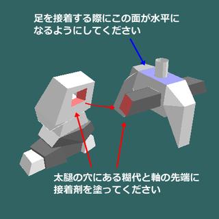 enyo_054.jpg