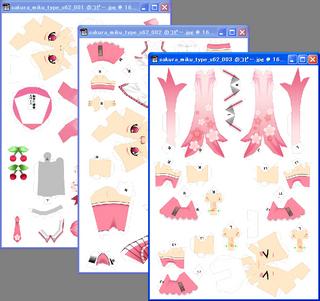 sakura_miku03.jpg
